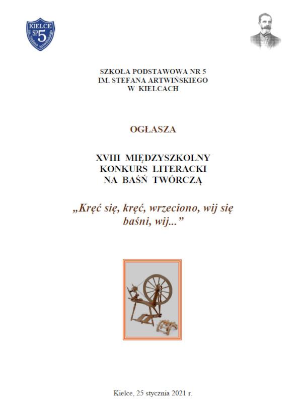 Zaproszenie do udziału w konkursie literackim